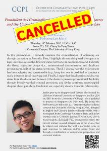 Poster_Chen Jianlin (cancelled)