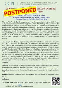 Poster_Riot Law (postponed)