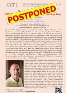 Poster_Robert Wintemute (postponed)