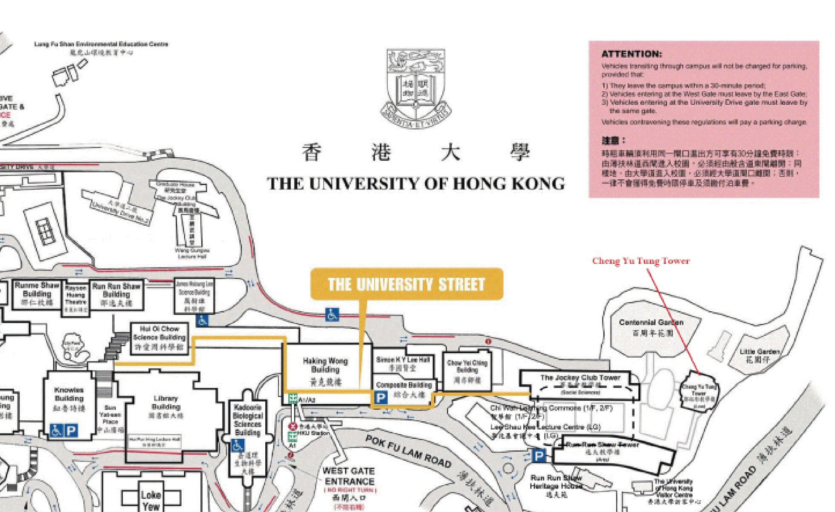 hku map