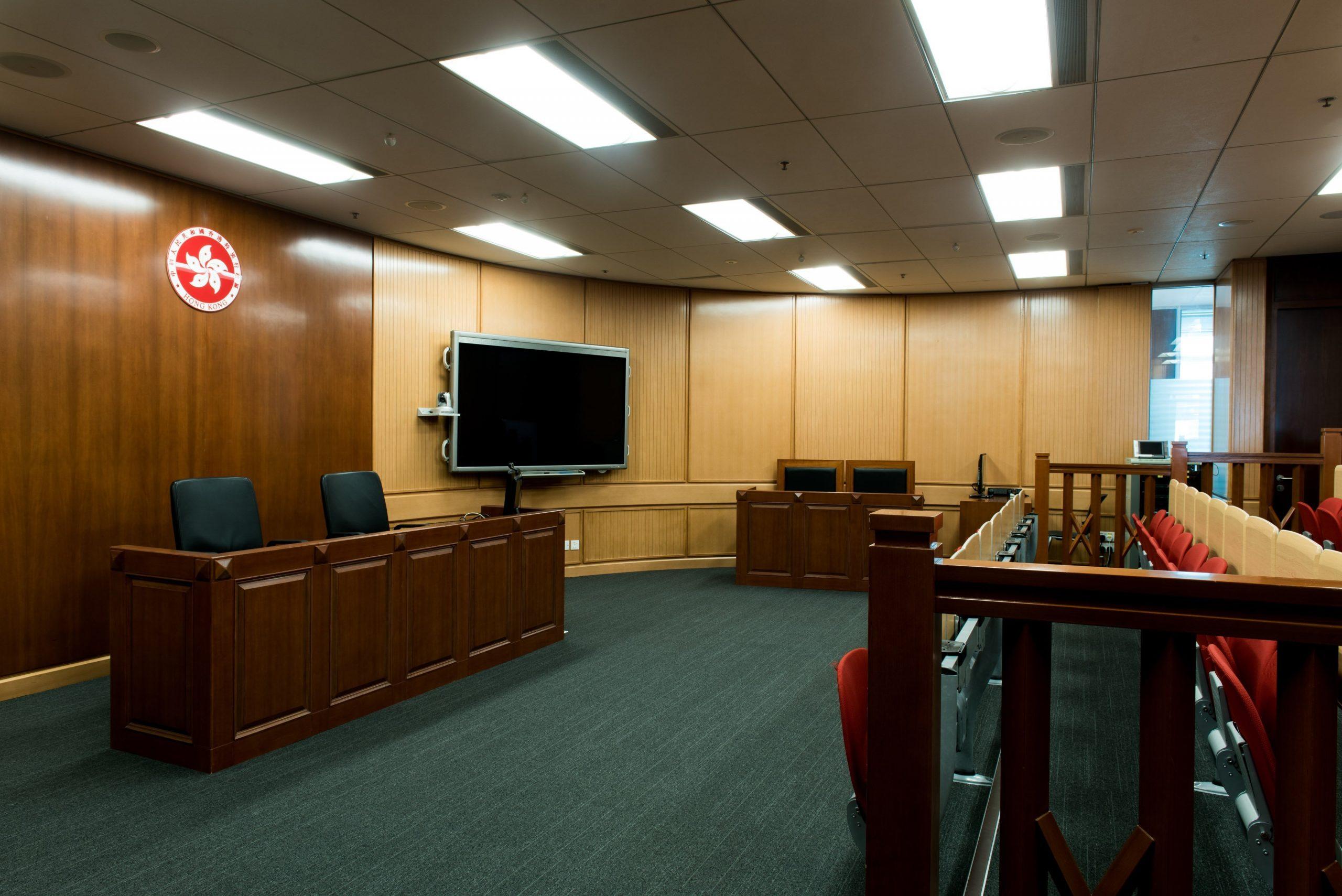 Photo moot court
